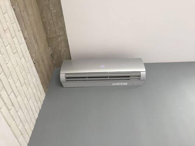 srebrna klimatyzacja nebula 7 kW