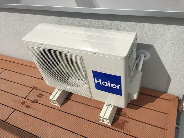 haier klimatyzator na balkonie