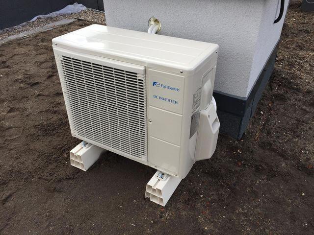 klimatyzator zewnętrzny fuji electric