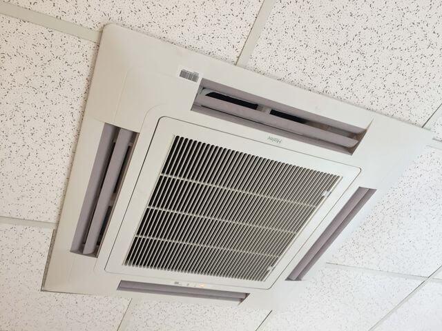 klimatyzacja kasetonowa
