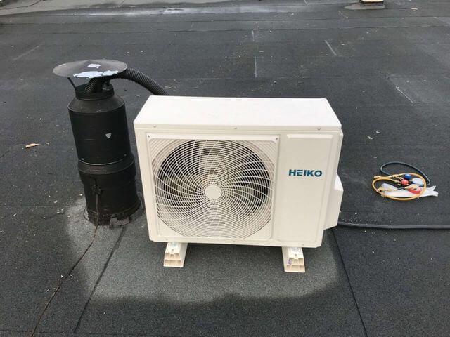 klimatyzator zewnętrzny na dachu
