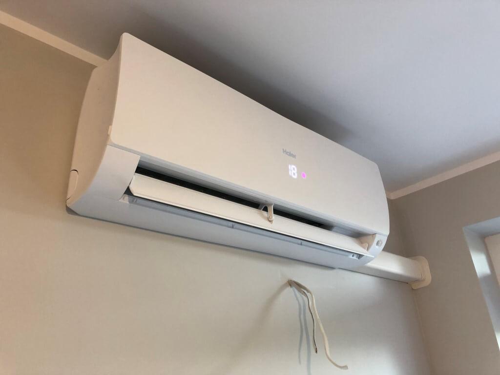 klimatyzacja plus-white jednostka wewnętrzna